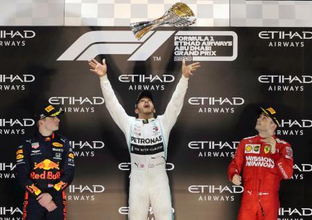 自動車F1アブダビGPで優勝し、喜ぶルイス・ハミルトン(中央)、2位のマックス・フェルスタッペン(左)、3位のシャルル・ルクレール=アブダビ(AP=共同)