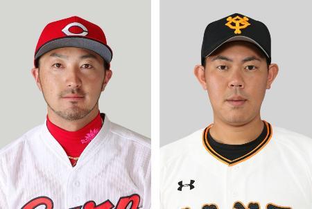 広島の菊池涼介内野手、巨人の山口俊投手