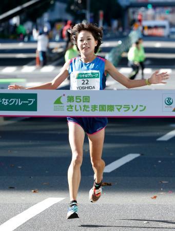 日本人最高の6位でゴールする吉田香織。東京五輪代表の設定記録には届かなかった=さいたまスーパーアリーナ