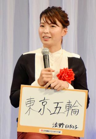 報知プロスポーツ大賞の表彰式に出席した渋野日向子=23日、東京都文京区