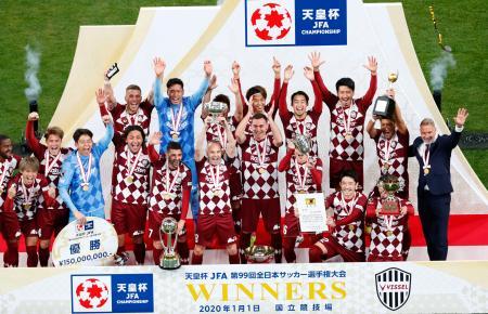 天皇杯初優勝を果たし、大喜びの神戸イレブンら=国立競技場