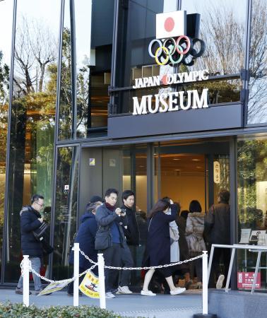 五輪博物館「日本オリンピックミュージアム」に入館する人たち=5日、東京都新宿区