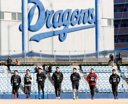 中日の新人合同自主トレでランニングする石川昂(中央)ら=ナゴヤ球場