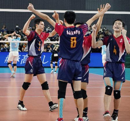 松本国際にストレートで勝利し、喜ぶ東山の選手たち=武蔵野の森総合スポーツプラザ