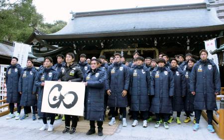 佐賀市の佐嘉神社で必勝祈願したJ1鳥栖の金監督(前列中央)とイレブンら=14日