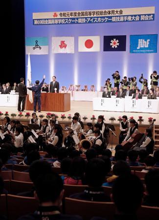 北海道帯広市で行われた、第69回全国高校スケート、アイスホッケー選手権の開会式=22日午後