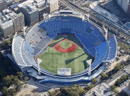 東京五輪で野球とソフトボールの主会場となる「横浜スタジアム」=横浜市
