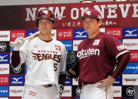 楽天の新ユニホームを披露するホーム用を着用した茂木(左)とビジター用を着用した松井=24日、JR仙台駅