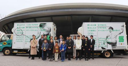 東京五輪・パラリンピックに向け、応援メッセージを施した特別デザインの荷物輸送トラック=26日、東京都大田区