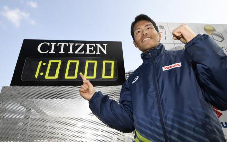 1時間0分0秒の日本新記録をマークし、ポーズをとる小椋裕介=Pikaraスタジアム