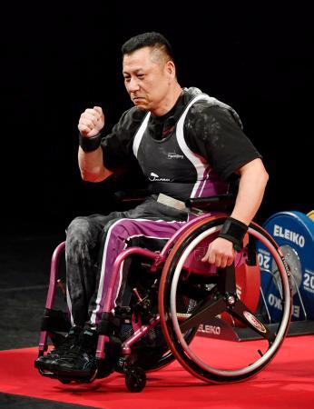 男子65キロ級で139キロに成功し、ガッツポーズする佐野義貴=東京都八王子市