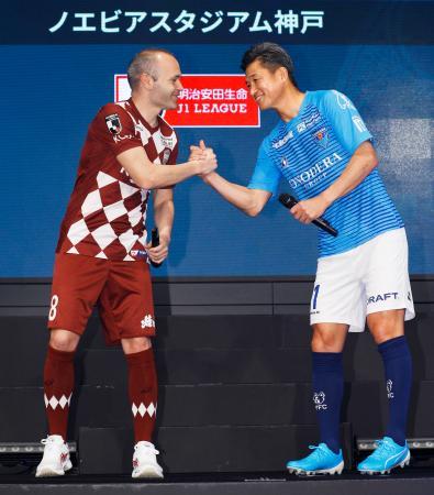 Jリーグのキックオフカンファレンスで、握手を交わす神戸・イニエスタ(左)と横浜FC・三浦=14日、東京都内