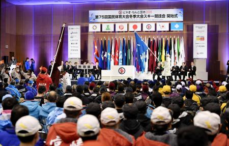 富山県南砺市で行われた、第75回国体冬季大会スキー競技会の開始式=16日