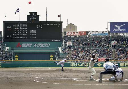 選抜高校野球大会=2019年4月