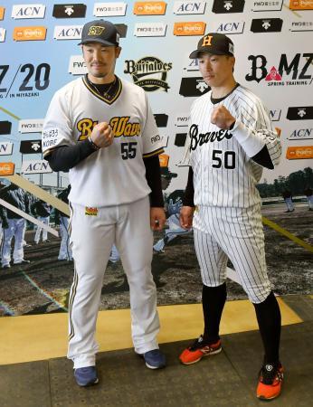 1995年の復刻ユニホームを着用するオリックスのT―岡田(左)と阪急時代のユニホームを着用する安達=宮崎