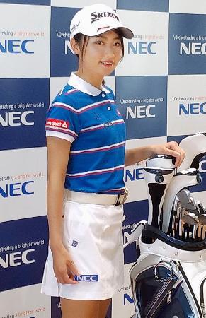 NECとの所属契約を発表した女子ゴルフの安田祐香=21日、東京都内