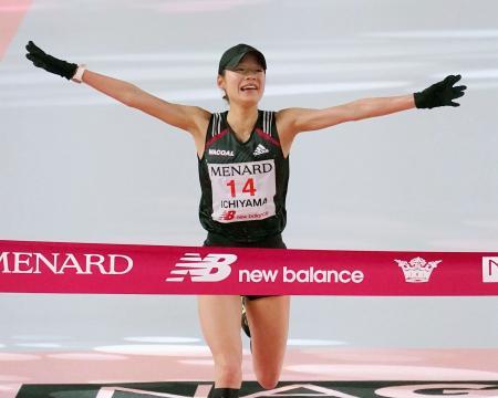 名古屋ウィメンズマラソンで2時間20分29秒をマークし、優勝した一山麻緒。東京五輪の最後の3人目の代表に決まった=8日、ナゴヤドーム