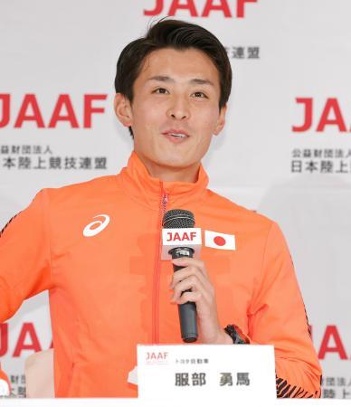 記者会見するマラソン男子代表の服部勇馬=12日、福島県郡山市