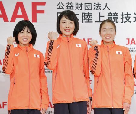 記者会見でポーズをとるマラソン女子代表の(左から)鈴木亜由子、前田穂南、一山麻緒=12日、福島県郡山市
