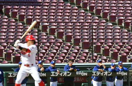広島―中日の練習試合が無観客で行われた広島市のマツダスタジアム=20日