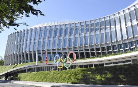 国際オリンピック委員会(IOC)の本部=スイス・ローザンヌ