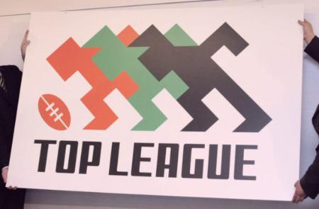ラグビー「トップリーグ」のロゴ