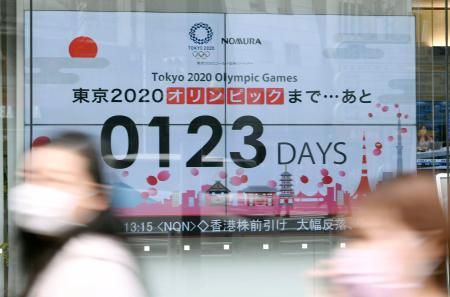 東京五輪開幕までの日数を表示する画面=23日午後、東京都新宿区