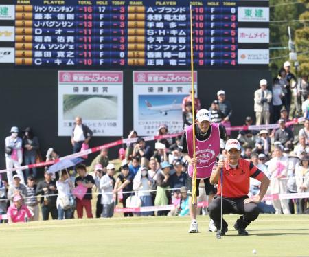 例年、男子ゴルフの東建ホームメイト・カップが開催される、東建多度カントリークラブ・名古屋=2017年、三重県桑名市