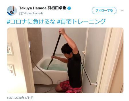 ツイッターでトレーニングの動画を公開する、カヌー男子の羽根田卓也(本人のツイッターから)