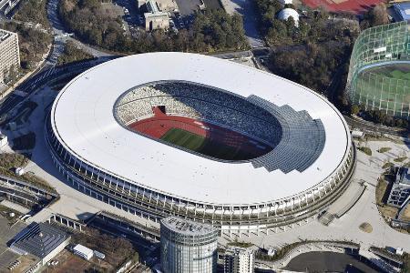 東京五輪の開会式などが行われる東京の国立競技場