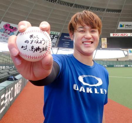 メッセージを書いたボールを手にする西武・高橋光=メットライフドーム(同球団提供)
