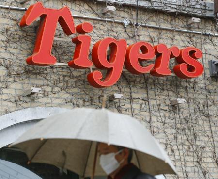 甲子園球場の外壁にある「Tigers」のロゴ=3月、兵庫県西宮市