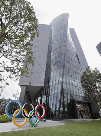 ジャパン・スポーツ・オリンピック・スクエア=東京都新宿区