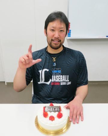 32歳の誕生日を迎え、ケーキを贈られた西武・増田=メットライフドーム(同球団提供)