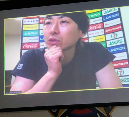 オンライン取材に応じる日本ハム・金子=2日、札幌市内