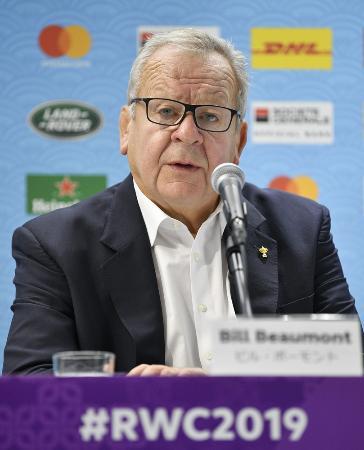 ラグビーW杯日本大会を終え、記者会見するワールドラグビーのビル・ボーモント会長=19年11月