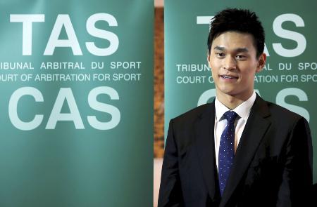 2019年11月、スイスのモントルーで、CASの公聴会を終えた競泳男子の孫楊(ロイター=共同)