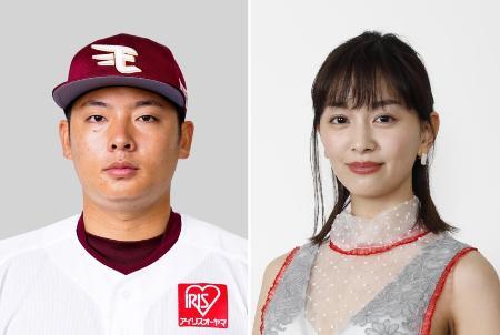 楽天の松井裕樹投手(左)と、女優の石橋杏奈さん