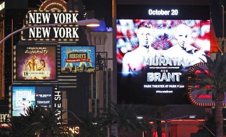 米ラスベガス市内の電光掲示板に表示された、村田諒太とロブ・ブラントの試合の告知(右)=2018年10月