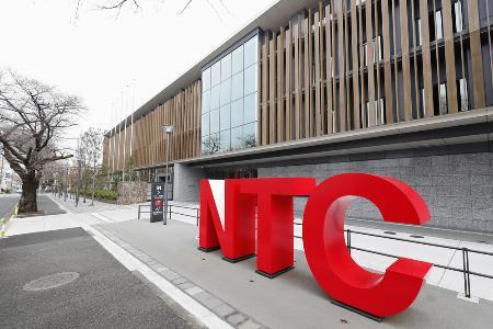 味の素ナショナルトレーニングセンター=東京都北区