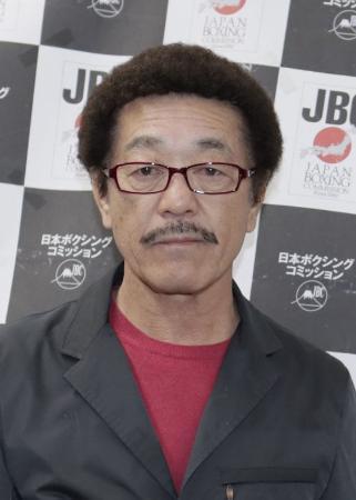白井・具志堅スポーツジム会長の具志堅用高氏