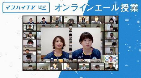 高校生へのオンライン授業を行ったバドミントン女子ダブルスの福島(中央左)、広田(同右)組=15日