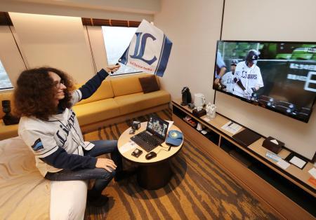 ビデオ会議アプリでファンとつなぎ、プロ野球西武戦をテレビ観戦するティトゥアン・ズグミーヤさん=19日午後、東京都豊島区のサンシャインシティプリンスホテル