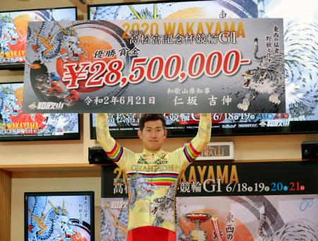優勝した脇本雄太=和歌山競輪場
