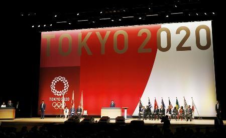 東京五輪の開幕まで1年となり開かれた記念イベント=2019年7月、東京都千代田区