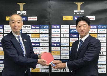 記念撮影する卓球のTリーグの理事長に着任した星野一朗氏(左)と松下浩二前理事長=8日、東京都内(Tリーグ提供)