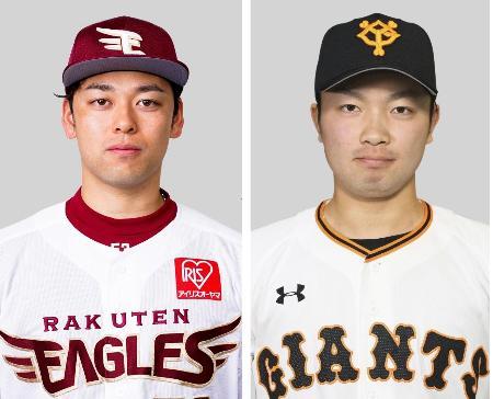 楽天の高梨雄平投手(左)、巨人の高田萌生投手
