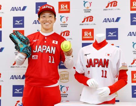 新ユニホームを披露するソフトボール女子日本代表の山田恵里主将=22日、東京都新宿区
