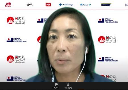 オンラインで記者会見するセーリング女子470級五輪代表の吉田愛=3日午後