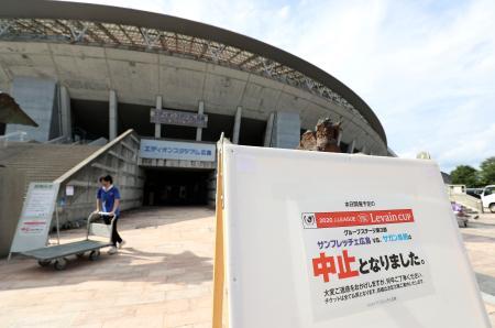 YBCルヴァン・カップ広島―鳥栖の中止を知らせる張り紙=12日、エディオンスタジアム広島